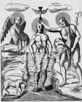 Jesus Nude Baptism